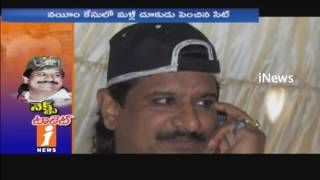 Why Govt Focus on Gangster Nayeem Case? | leaders Fearing In Nalgonda | iNews