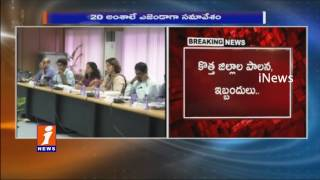 CM KCR To Holds Meeting With Collectors | May Discuss Governance In New Districts | iNews