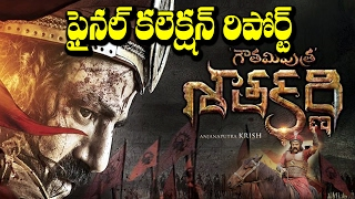 Gautamiputra satakarni collection report | Latest telugu news updates gossips l RECTV INDIA