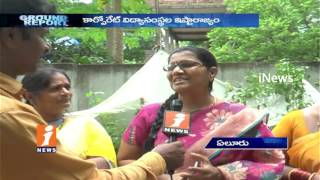 Public Anger on Corporate Education | i News