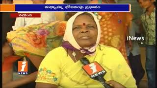 Eggs Replace With Bananas In Mid Day meals Scheme In Govt School |Eggs Price Hiked|Nalgonda| iNews