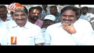 Secret Behind Errabelli Dayakar Rao Silent Mode In TRS Party After Quitting TDP ? | Loguttu | iNews