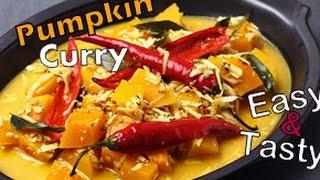 pumpkin curry easy recipe /  kaddu curry recipe