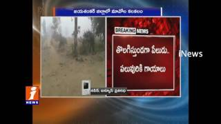 Several Injured in Maoists Bomb Blast at Vijayapuri Colony |  Jayashankar District | iNews