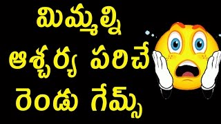2 Amazing  Games For Android You Should Try Telugu Tech Tuts