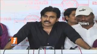 Janasena Opposes Dharna Chowk Shifting | Pawan Kalyan | Hyderabad | iNews