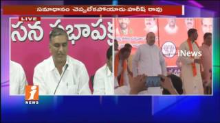 Minister Harish Rao Condemns BJP Chief Amit Shah Comments On Budget Allocation To Telangana | iNews
