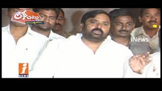 Telangana Congress Leaders Discussion On Hyderabad Congress Party Chairman Post ? | Loguttu | iNews