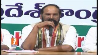 Telangana Congress Leaders Celebrate Dr BR Ambedkar 126th Birth Anniversary In Gandhi Bhavan | iNews