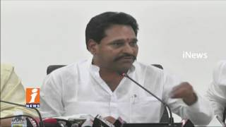 AP Ministers Meeting With Cement Company Owners | Discuss on Cement Prices | iNews