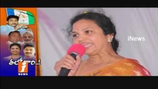 YSRCP MPs Behavior Turns Headache For YS Jagan | iNews