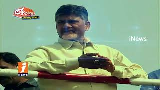Why CM Chandrababu Naidu Silents On Revanth Reddy Commnet? | Loguttu | iNews