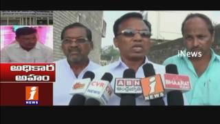 Gram Panchayat Chairman Land Mafia In Parkal, Warangal | iNews