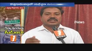 Illegal Gudumba and Naatusara Manufacturing Increase In Kothagudem  | Telangana | iNews