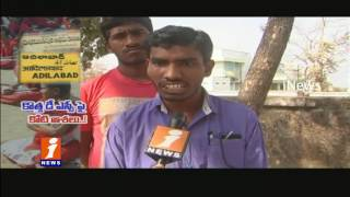 Students Suffering Due To Lack Of Teachers In Govt Schools | Delays Conduct DSC In Adilabad | iNews