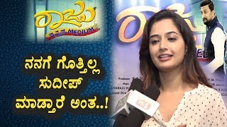 Aavanthika Interview | Raju Kannada Medium | Gurunandan | Top Kannada TV