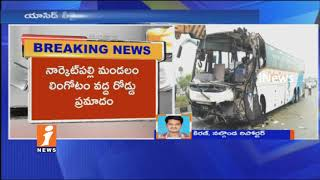 Road Accident at AP Lingotam as Private Travels Bus Hits Parked Gas Lorry | 6 Injured | iNews