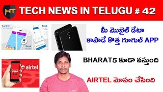 Tech News In Telugu #42- Mac Os Fix , Bhart 5 Mobile, India Ka Smart Phone