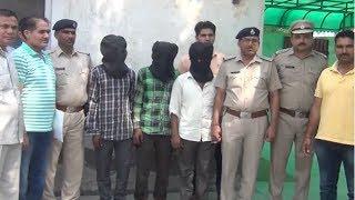 800 रुपये की बात थी, पैसे नहीं मिले तो पिता को भी मार दिया, बेटे को भी...