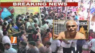 Guru Purnima Festival Celebrations At Sai Baba Temple In Ongole | iNews