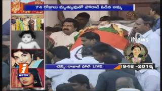 Deve Gowda Pay Respect to Jayalalitha Dead Body | iNews