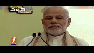 Ban on Notes Problems Continuous another 3 Weeks | Arun Jaitley | Jabardasth | iNews