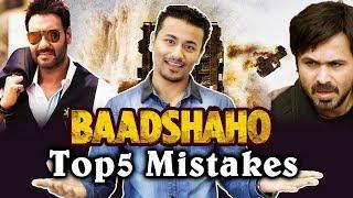 Top 5 BIG MISTAKES In Baadshaho - Ajay Devgn, Emraan Hashmi