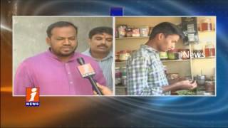 Currency Exchange Impact Small Business | Face to Face with Business People | Mahbub nagar | iNews