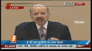Chief Election Commissioner Syed Nasim Ahmad Zaidi Speaks To Media Over EVM Tampering Issues | iNews