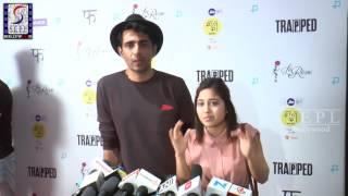 Jio Mami Host Special Screening For Trapped Movie | Adah Sharma, Konkona Sen Sharma, Tisca Chopra