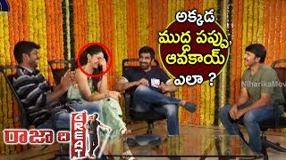 Srinivas Reddy Funny Question To Mehreen || Raja The Great Team Interview | Ravi Teja, Anil Ravipudi