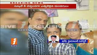 Student Kidnapped By Unknown Persons In Medchal | Kidnappers Demands Rs 1 Lakh | iNews
