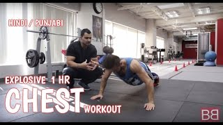 Watch BBRT #9- Explosive CHEST WORKOUT ROUTINE with basi    (video id -  3019939a7532) video - Veblr Mobile