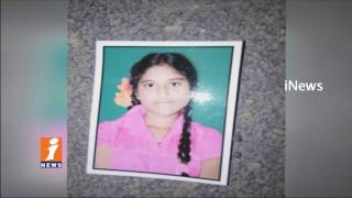 2 Students Dead After Failing In Intermediate Exam Results   Kurnool   iNews