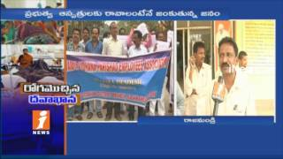 Patients Suffering Due To Doctors and Staff Shortage in Rajahmundry Govt Hospitals | iNews