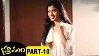 Bhadrachalam Full Movie Part 10 - Srihari, Sindhu Menon
