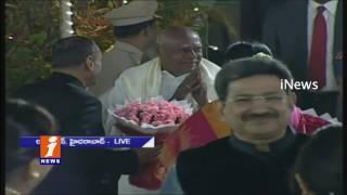 Governor hosts Dinner for Pranab Mukherjee | Part 1| iNews
