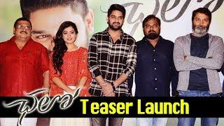 Chalo Movie Teaser Launch    Naga Shourya, Rashmika Mandanna    #Chalo