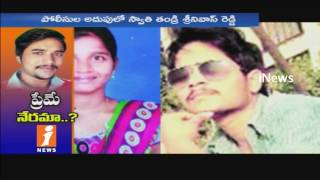Swathi Naresh Love Story Ends Tragedy | Naresh Murdered By Swathi Father | Police Arrest | iNews