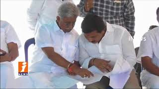 Minister Manikyala Rao Lay Foundation Stone For Temple In Perupalem Beach | East Godavari | iNews