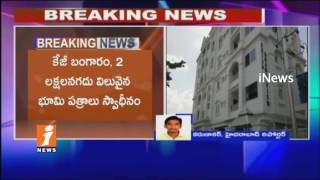 ACB Raids On All Sub Registrar Offices In Telangana | 72 Sub Registrar Officers Transferred | iNews