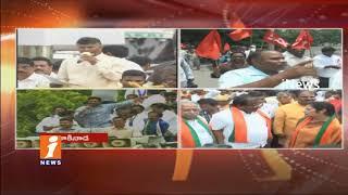 YS Jagan Roadshow In Kakinada | Kakinada Corporation Election Campaign | iNews