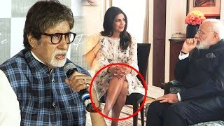 Amitabh Bachchan REACTS On Priyanka's Dress Controversy While Meeting Indian PM