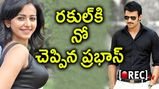 Prabhas Rejects Rakul Preet Singh As Heroine - Prabhas Comments On  Rakul Preet Singh - Rectv India