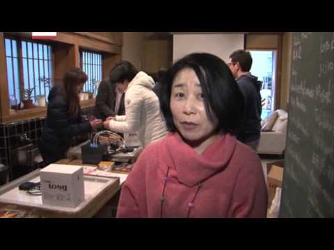 After Fukushima, Japan Eyes Solar Power News Video