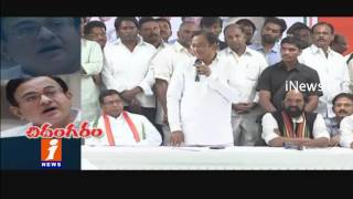 I Would have Resigned If Demonetisation Happened in Congress Govt | Chidambaram | iNews