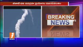 ISRO Successfully Launched GSLV F9 South Asia Communication Satellite In Sriharikota | iNews