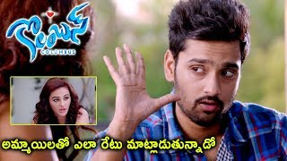 Columbus Movie Scenes - Sumanth Ashwin Follows Seerat Kapoor - Sumanth Setting Deal With Seerat