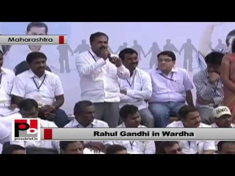 Rahul Gandhi- We want to know what you want for the country