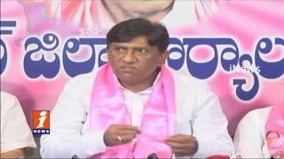 Karimnagar MP Vinod Kumar on New District Formation | iNews